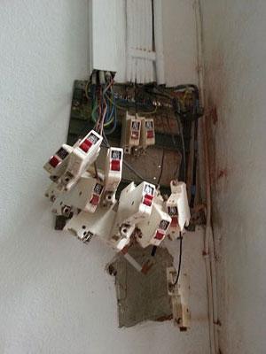 FKZ Elektrotechnik - Ihr Elektriker in Freiburg | Elektrotechnik | Altbausanierung | Zählerschranksanierung